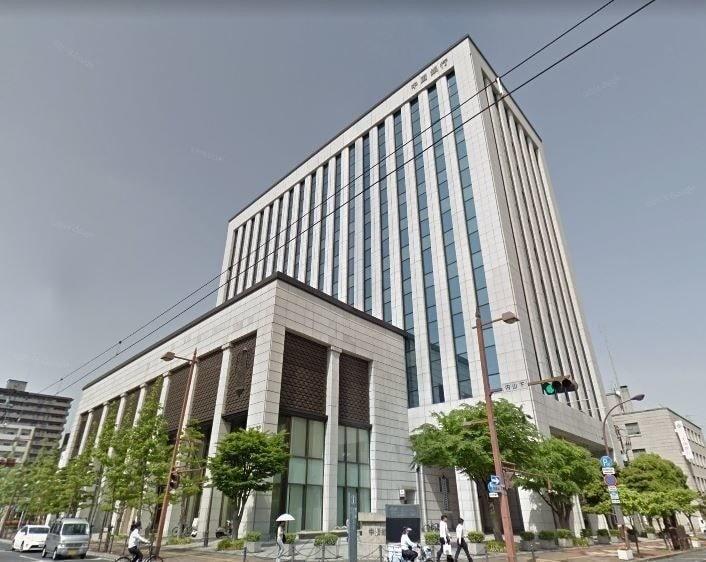 中国銀行本店(銀行)まで520m
