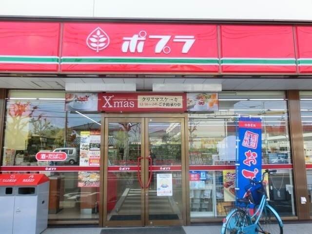 ポプラ岡山津高店(コンビニ)まで678m