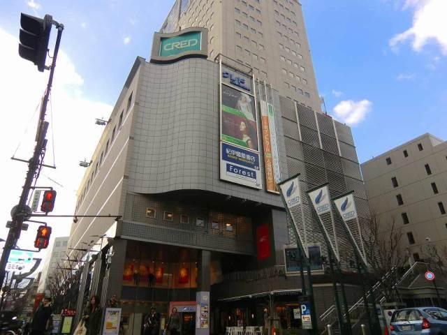 クレド岡山(ショッピングセンター/アウトレットモール)まで157m