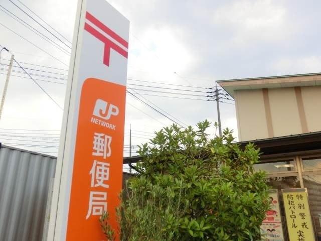 岡山東古松郵便局(郵便局)まで577m