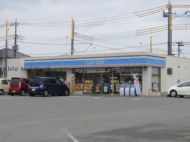 ローソン高根沢宝石台1丁目店(コンビニ)まで2326m