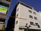 横須賀線/保土ケ谷駅 徒歩4分 6階 築43年の外観