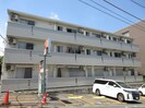横須賀線/保土ケ谷駅 バス:10分:停歩3分 1階 築12年の外観