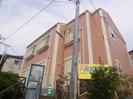 東海道本線(首都圏)/戸塚駅 徒歩7分 2階 築10年の外観