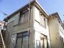 相鉄本線/上星川駅 徒歩8分 2階 築36年の外観
