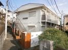 横須賀線/保土ケ谷駅 徒歩11分 2階 築33年の外観