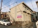相鉄新横浜線/羽沢横浜国大駅 徒歩4分 2階 築32年の外観