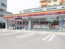 サークルK岡山島田町店(コンビニ)まで175m