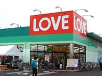 くすりのラブ十日市店(ドラッグストア)まで1276m