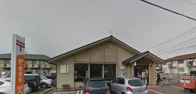 岡山西崎郵便局(郵便局)まで477m