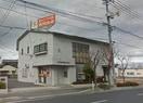 おかやま信用金庫高柳支店(銀行)まで303m