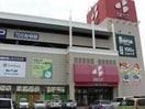 ベスト電器岡山本店(電気量販店/ホームセンター)まで895m