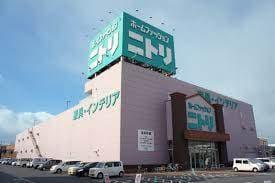 ニトリ岡山店(電気量販店/ホームセンター)まで576m