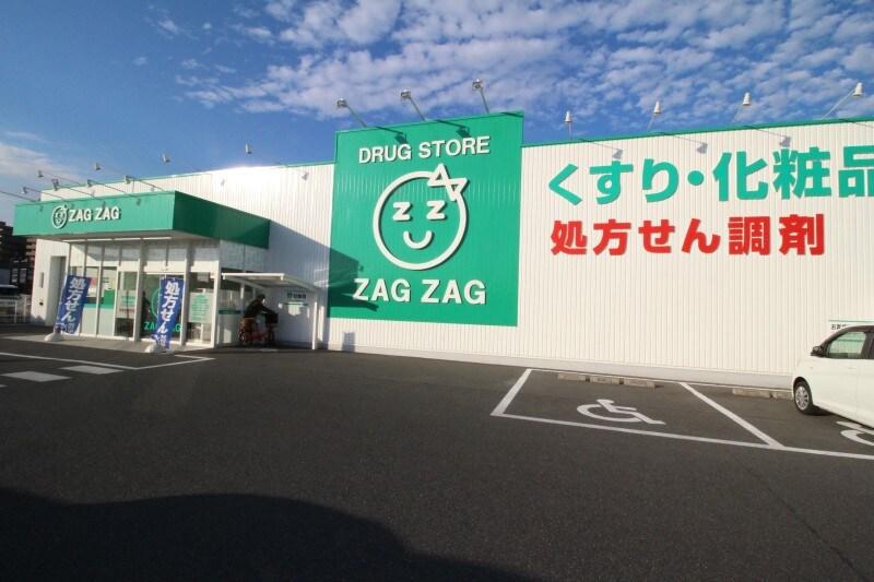ザグザグ福富店(ドラッグストア)まで935m