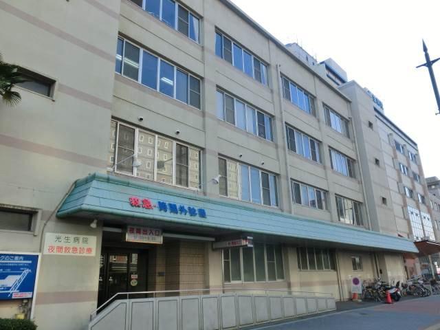 光生病院(病院)まで399m