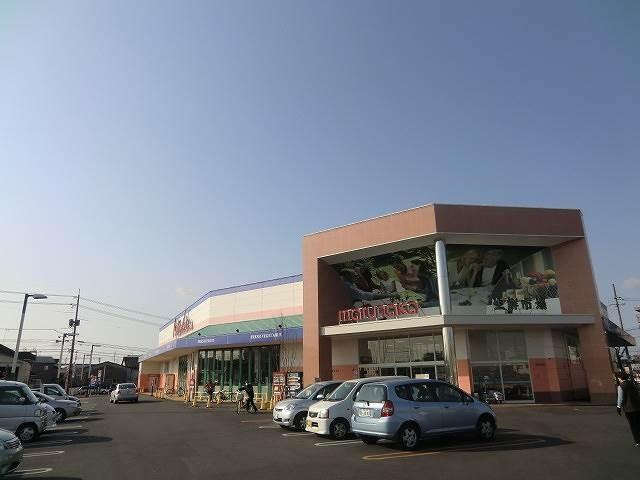山陽マルナカ高柳店(スーパー)まで568m