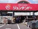 ジュンテンドー妹尾店(電気量販店/ホームセンター)まで868m