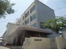 岡山市立福浜小学校(小学校)まで531m