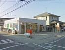 岡山福富郵便局(郵便局)まで611m