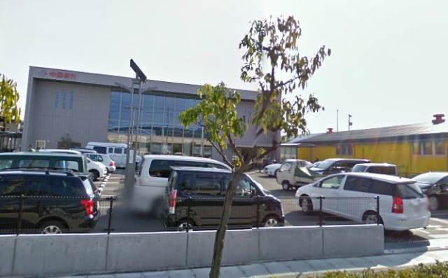 中国銀行福浜支店(銀行)まで381m