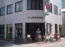 岡山柳町郵便局(郵便局)まで257m