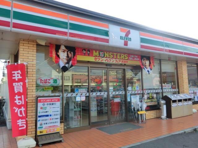 セブンイレブン岡山岡町店(コンビニ)まで257m