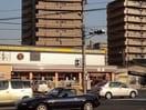 セブンイレブン岡山東古松2丁目店(コンビニ)まで462m