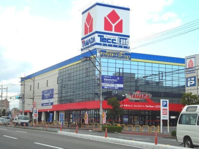ヤマダ電機テックランド徳島本店(電気量販店/ホームセンター)まで818m※ヤマダ電機