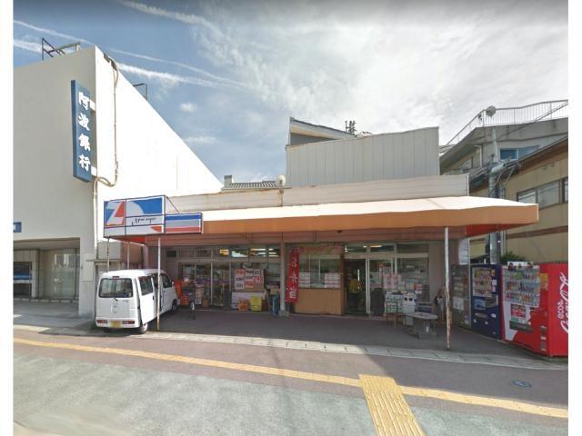 全日食チェーン福島店(スーパー)まで285m