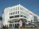 イオンシネマ徳島(映画館)まで2024m