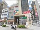 セブンイレブンJR徳島駅前店(コンビニ)まで607m