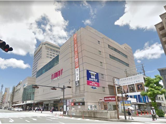 マツモトキヨシ徳島駅クレメントプラザ店(ドラッグストア)まで756m