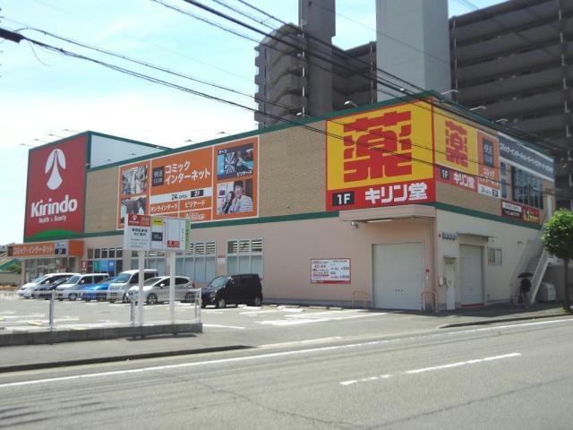 キリン堂助任橋店(ドラッグストア)まで946m