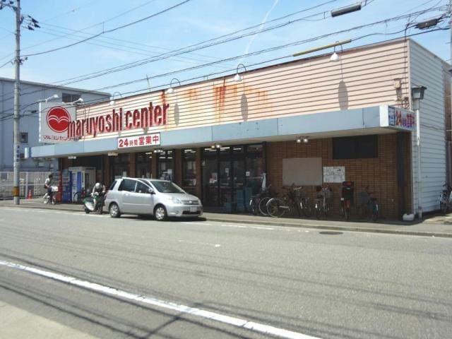 マルヨシセンター渭北店(スーパー)まで960m