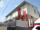 徳島線/徳島駅 徒歩15分 1-2階 築6年の外観