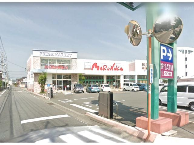 マルナカ矢三店(スーパー)まで816m