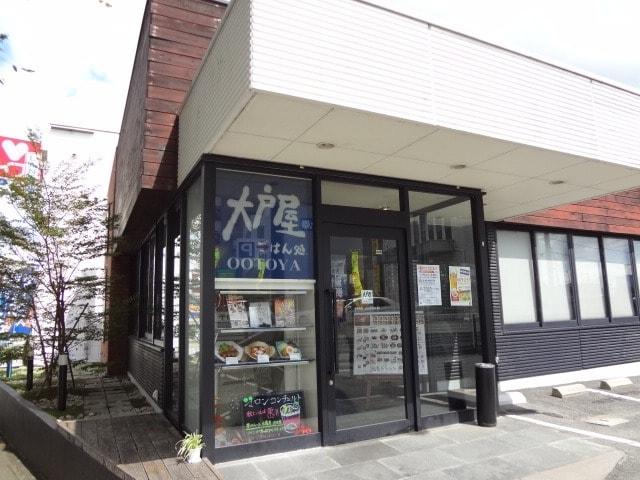 大戸屋ごはん処 広島西条店(その他飲食(ファミレスなど))まで117m