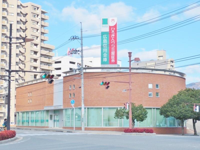 広島信用金庫 西条支店(銀行)まで889m