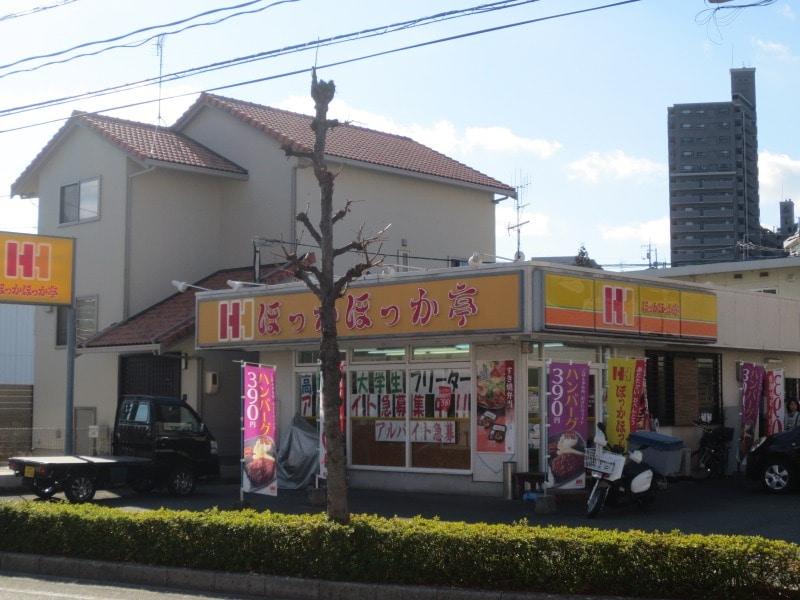 ほっかほっか亭 西条ブールバール店(弁当屋)まで170m