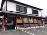 長田市の谷2階住宅