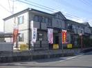 呉線/矢野駅 バス:20分:停歩5分 1階 築21年の外観