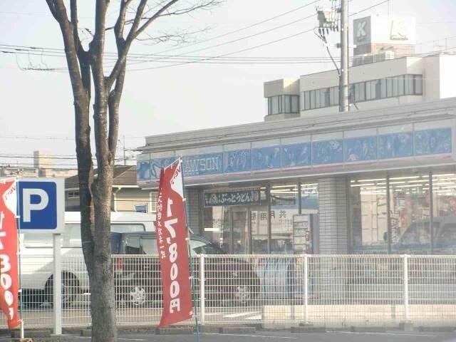 ローソン岡山平野店(コンビニ)まで1393m