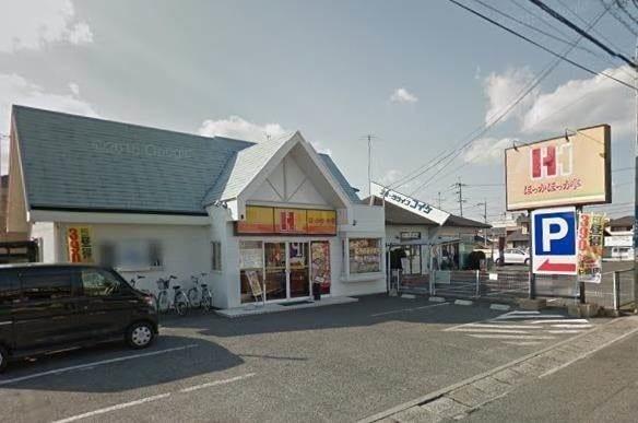ほっかほっか亭庭瀬店(その他飲食(ファミレスなど))まで1224m