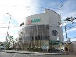 トマト銀行野田支店(銀行)まで490m