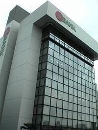 トマト銀行本店(銀行)まで550m