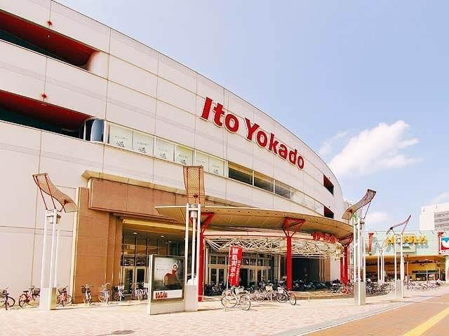 イトーヨーカドー岡山店(ショッピングセンター/アウトレットモール)まで336m