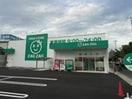 ザグザグ西之町店(ドラッグストア)まで199m