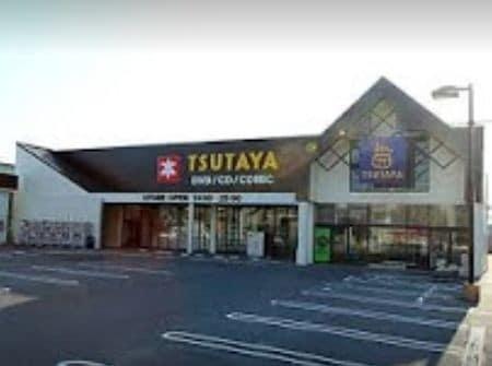 TSUTAYA十日市店(ビデオ/DVD)まで1078m
