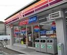サークルK岡山西川原一丁目店(コンビニ)まで436m