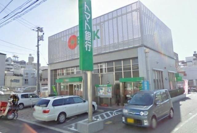 トマト銀行大供支店(銀行)まで501m